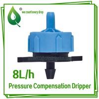 "2015 Hot Sale PCT0108 Drip irrigation fitting tool Pressure Compensation Dripper 1/4"" 8L/h Pressure Compensation Dripper"