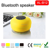 With suction cup Outdoor Active Mobile Phone Globe Mini Bluetooth Speaker ,shower speaker