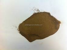 High quality 65% Mycoprotein animal protein/high protein animal feed