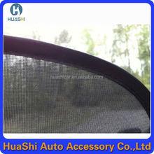 nylon mesh folded rear and side window sun shade