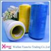 100pct spun polyester yarn buy from alibaba