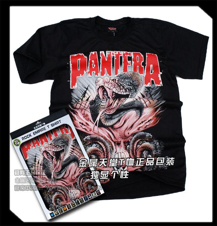 Pantera Skull Shirt R294 Pantera T-shirt Heavy