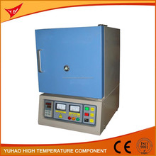 world-class Muffle furnace,High temperature muffle furnace for melting glass