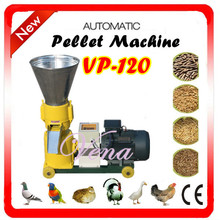 Muntifunctional floating fish feed pellet machine /poultry feed making mill for sale