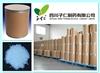 Active Pharmaceutical Ingredient Lansoprazole