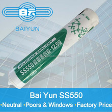 Water resistant silicon sealant for door and window usage