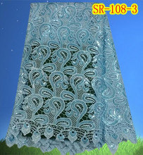 embroidery cord lace white color!2015 newest style African guipure lace fabrics with bright sequin SR-108-3