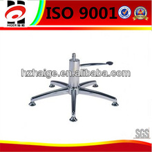 swivel chair parts,seat base for stool,swivel fittings furniture fitting