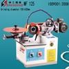 circular saw blades automatic sharpening machine