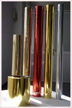 Accept OEM China Printing Gold Aluminum Foil