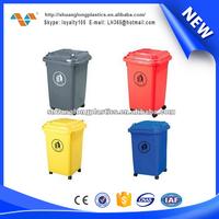plastic cute trash can