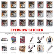 Eyebrow Sticker Yiwu Market: One Stop Sourcing from China