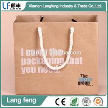 Kraft Shopping Paper Bag, Craft Paper Shopping Bag wholesale
