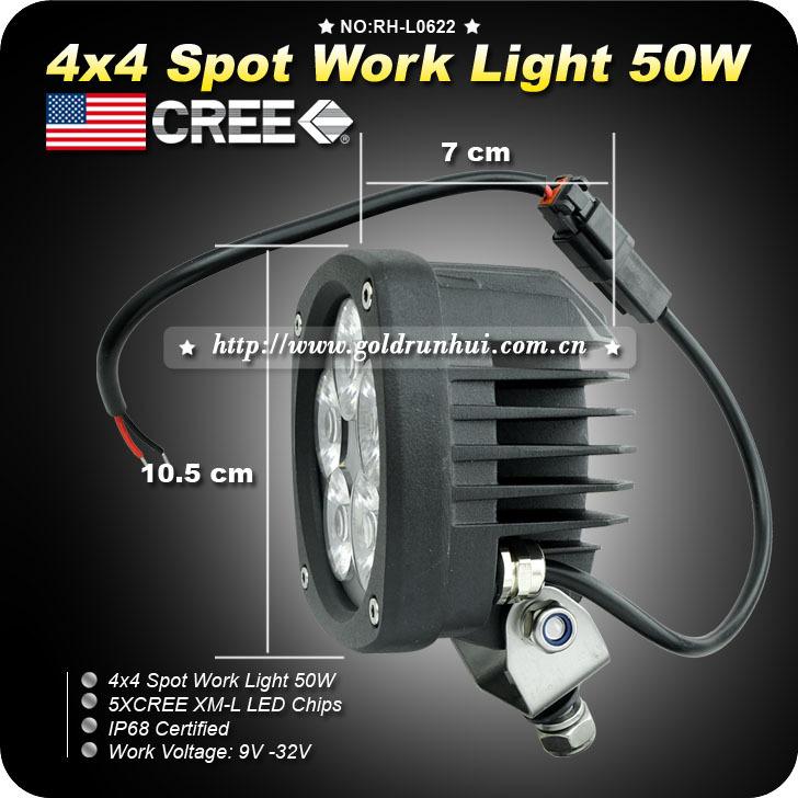 4x4 Spot Work Light 50W3.jpg