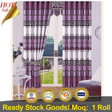 Wedding decorations living room curtains 2015 new designs
