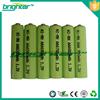 sunrise rechargeable battery 450mah aaa nimh battery 1.2v