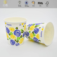 2015 new design occ waste paper with high quality