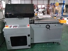 CHY-4550ALA1505 for cell phone the all in one electric driven auto L bar heat film packing machine
