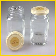 200ml Squat Jar
