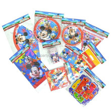 wholesale kids birthday party supplies in china
