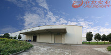 Q345/Q235 steel china free-design structural steel fabrication warehouse