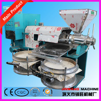 palm oil mill machinery prices/good sunflower oil press machine/peanut oil making machine, small cold press oil machine for sale
