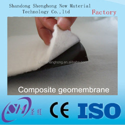 1mm 200gsm 1mm compound composite waterproof membrane butyl rubber