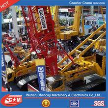 500 Ton Crawler Crane XCMG QUY500W 500 Ton Chinese Crawler Crane Price Manitowoc Crawler Crane