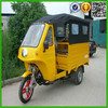 Three wheel motorcycle for sale(LS250)
