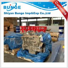 china stock Construction v engine motorcycle