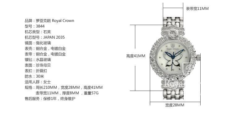 Леди женские Часы Япония Кварцевых Часов Лучший Моды Платье Браслет Бабочка Shell Роскошные Стразы Bling CZ 3844