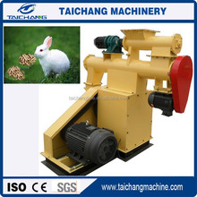 double conditioners ring die animal feed pellet mill