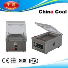 food vacuum packaging machine/automatic vacuum packing machine