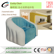 Newest Style Outdoor And Indoor Used Sofa Chair