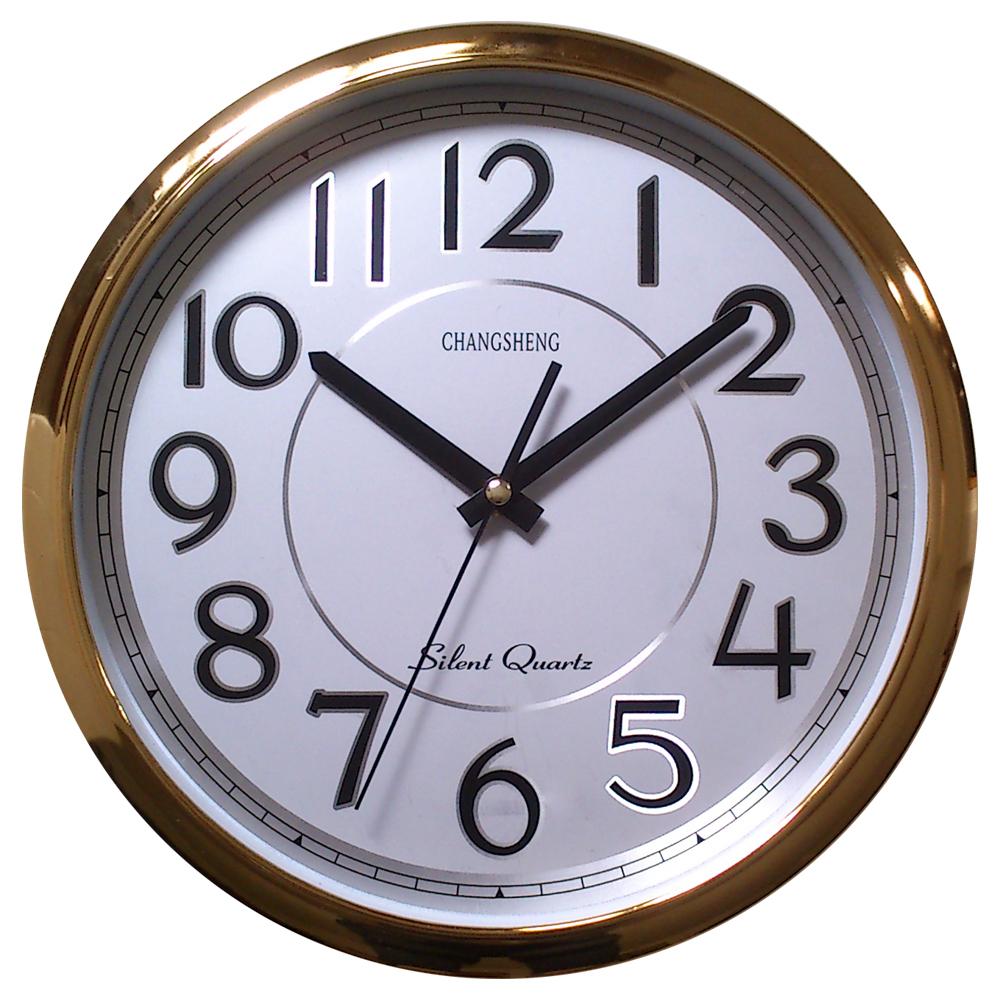 Luminous Hands Wall Clock With Luminous Numbers Buy