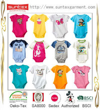 2015 Reliable Baby Body Suits Clothes Manufacturer with OEKO-Tex 100 Class I and SA8000