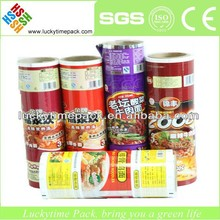 Customized Avaliable, Free Design Shrink Film for packing