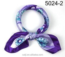 Kids Handkerchief, Brand Handkerchief Manufactures