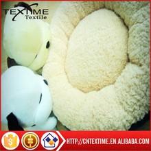 Fashion Plush Pet Bed