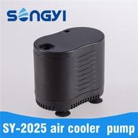 best water pump motor for fish aquarium china pump