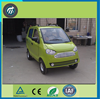 export made in china electric cars / four seats / small car safe
