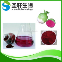 Natural plant extract, water soluble food Color Radish Extract Red Powder