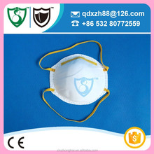 Disposable full face mask cover for outdoor athletics
