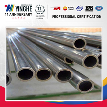 High quality hot sale astm/din/en/sch 120 carbon seamless steel pipe china manufacturer