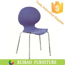 Hot New Products for 2015 Dining Room Furniture Plastic Ant Chair RDC-7147