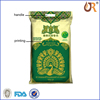 ldpe self seal bag printed rice bag double seal ziplock bag