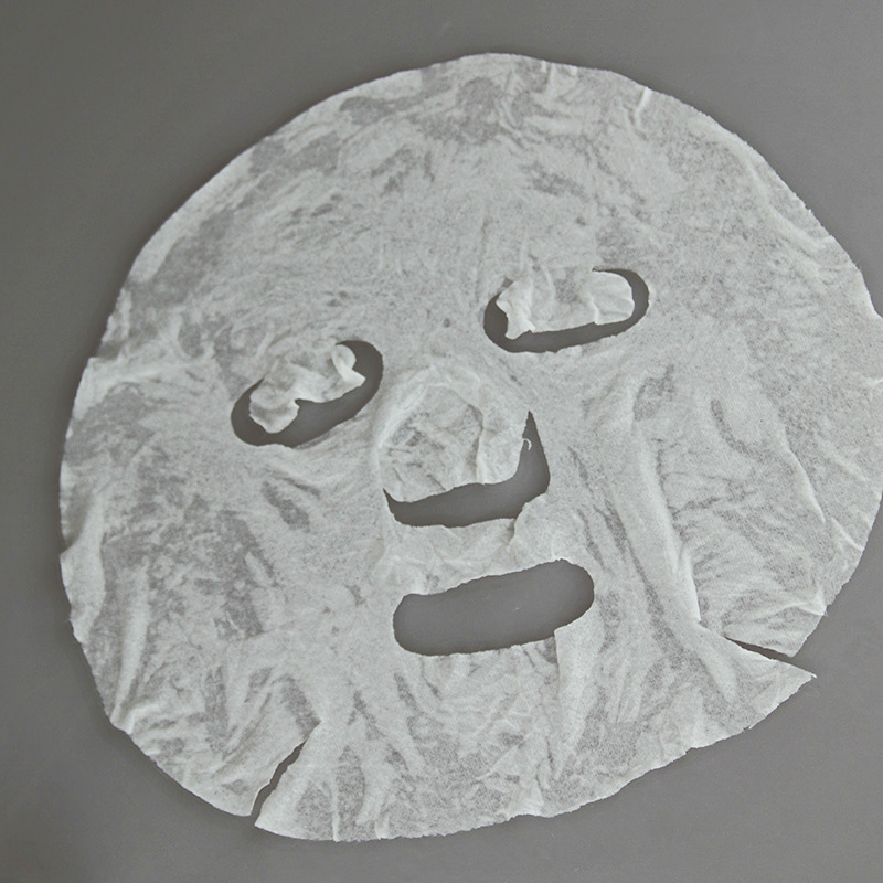 Cosmetic Facial Mask (3).jpg