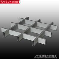 New model Aluminum decorative metal grid ceiling, grid false ceiling