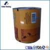 Laminated Plastic Packaging