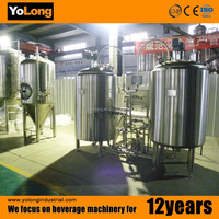 300L Realible of the beer making machine, beer making supplies